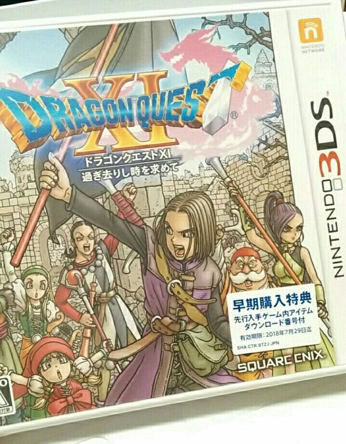 ドラクエ11-3DS